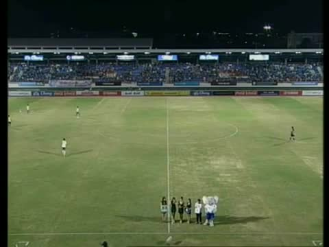 29/12/11 TPL Chonburi 1-0 Bangkok Glass